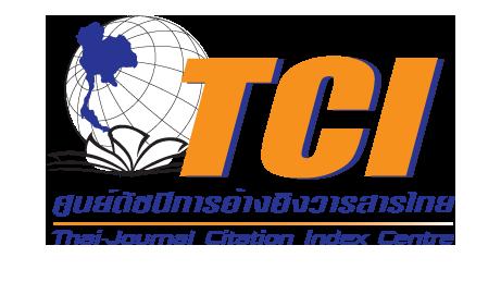 ประกาศผลการพิจารณาคุณภาพวารสารที่ต้องการเข้าสู่ฐานข้อมูล TCI ประจำปี พ.ศ.  2560 (31 พ.ค. 60) – ห้องสมุด